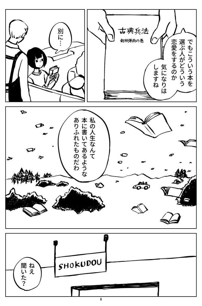 f:id:kuro0606:20180813063258j:plain