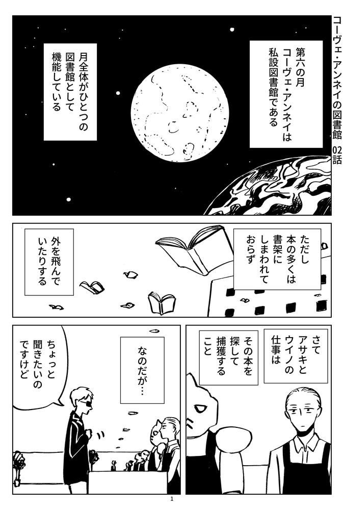 f:id:kuro0606:20180813064149j:plain