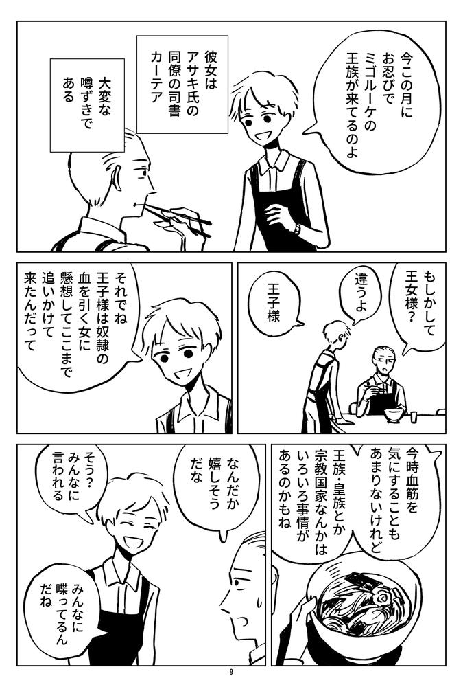 f:id:kuro0606:20180813155340j:plain