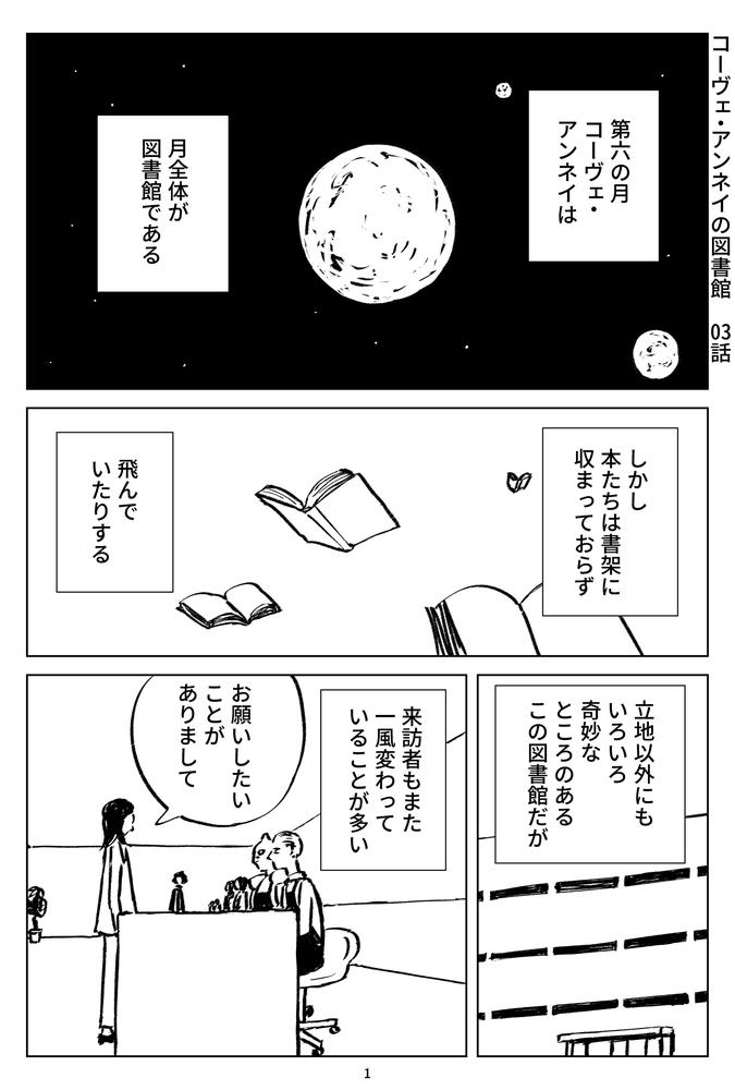 f:id:kuro0606:20180818154124j:plain