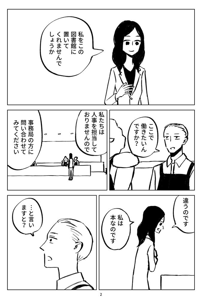 f:id:kuro0606:20180818154128j:plain