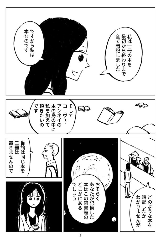 f:id:kuro0606:20180818154131j:plain
