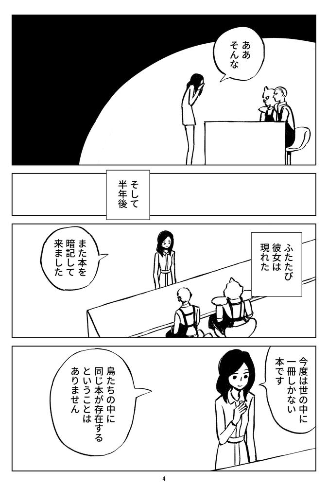 f:id:kuro0606:20180818154135j:plain