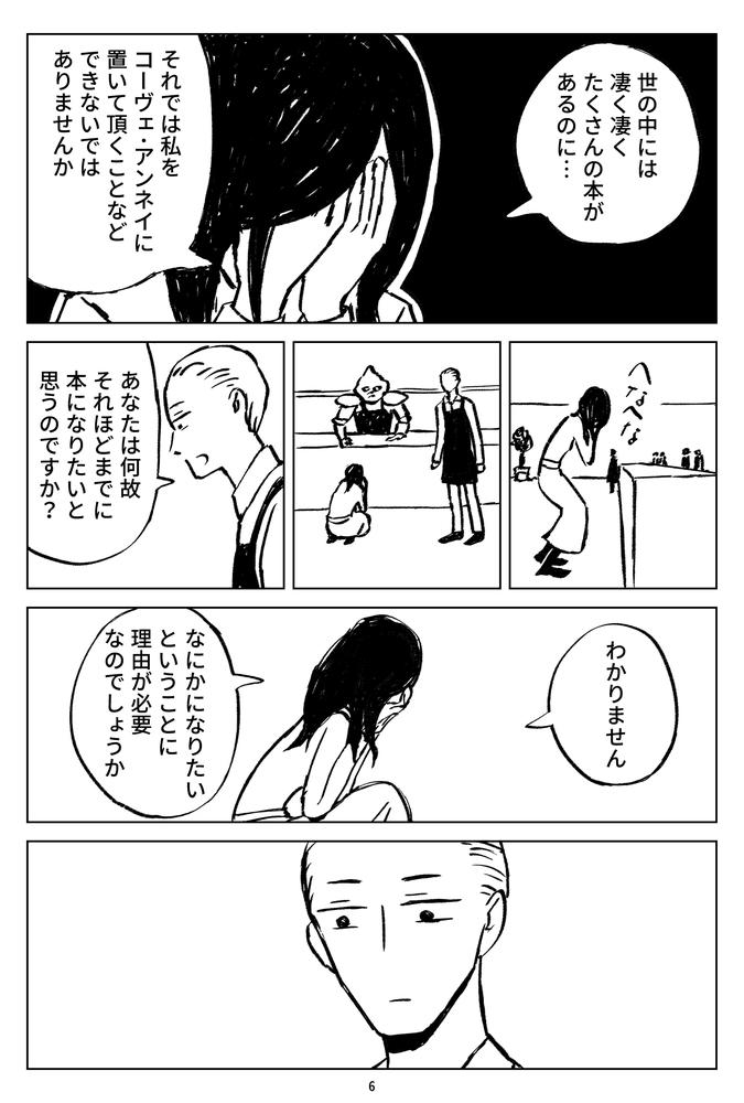 f:id:kuro0606:20180819154833j:plain
