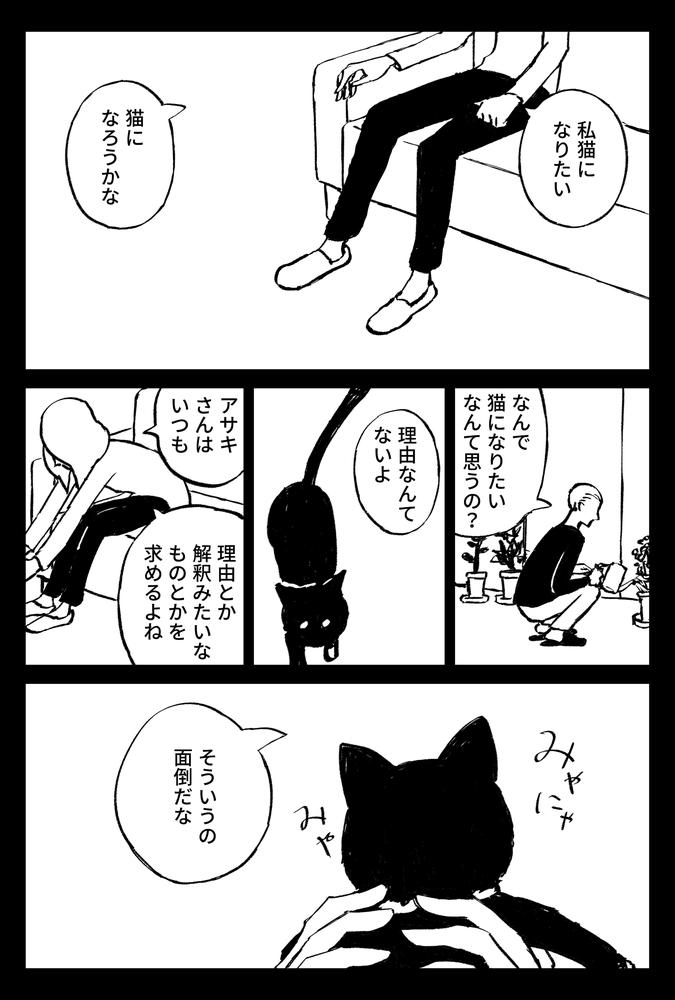 f:id:kuro0606:20180819154837j:plain