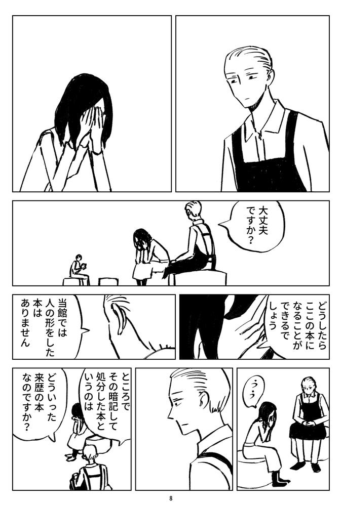 f:id:kuro0606:20180819154843j:plain