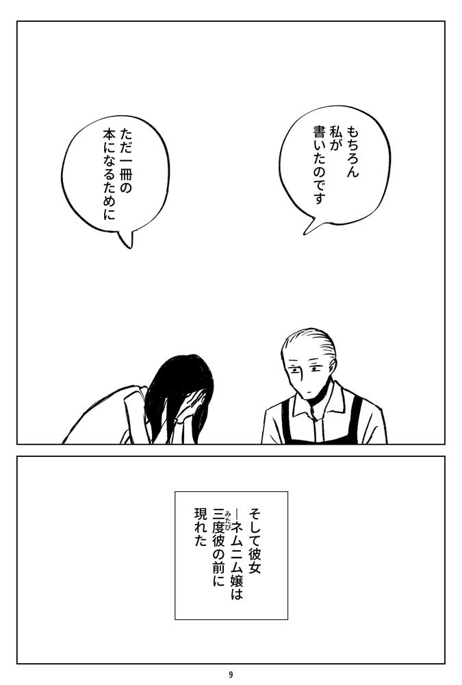 f:id:kuro0606:20180820155739j:plain
