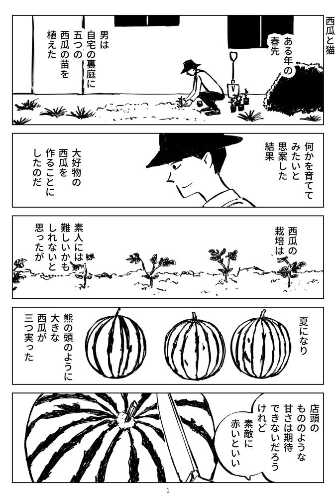 f:id:kuro0606:20180828205857j:plain