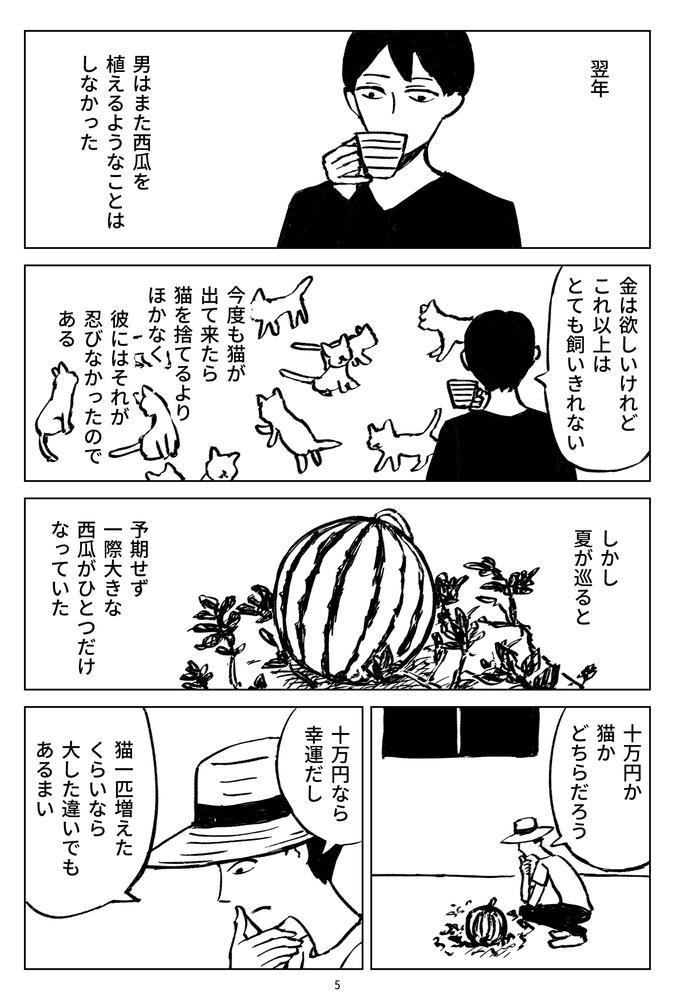 f:id:kuro0606:20180829181825j:plain