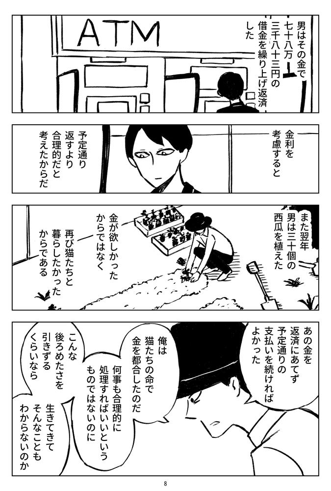 f:id:kuro0606:20180829181843j:plain