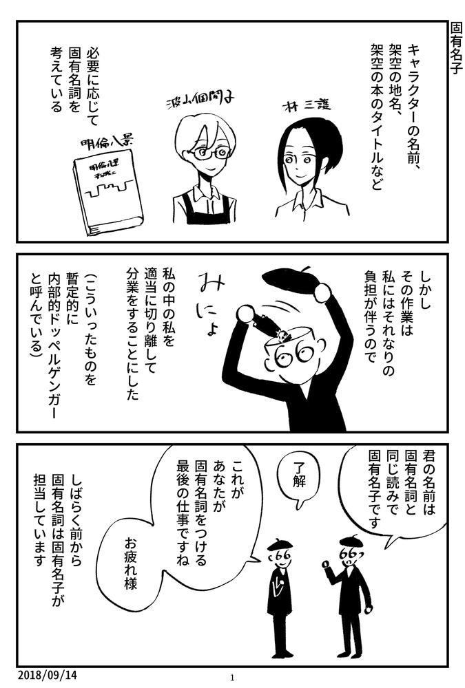 f:id:kuro0606:20180914155322j:plain