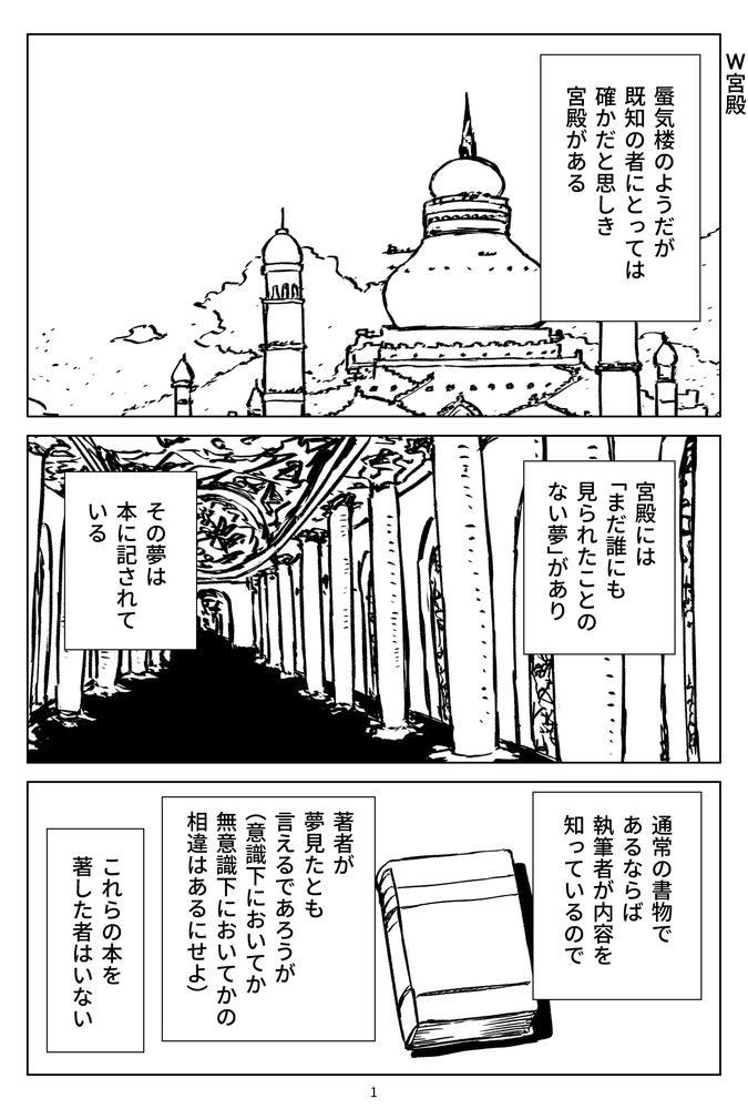 f:id:kuro0606:20180925160645j:plain
