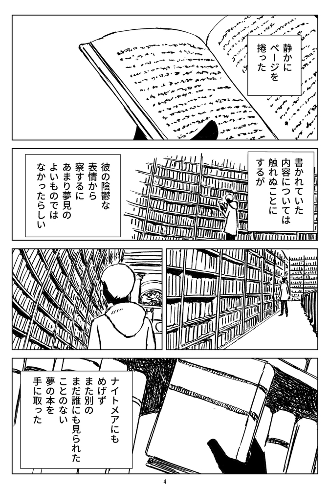 f:id:kuro0606:20180925160659j:plain