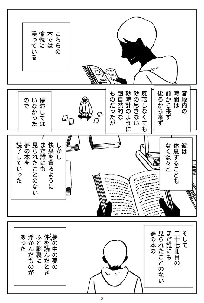 f:id:kuro0606:20180926162121j:plain