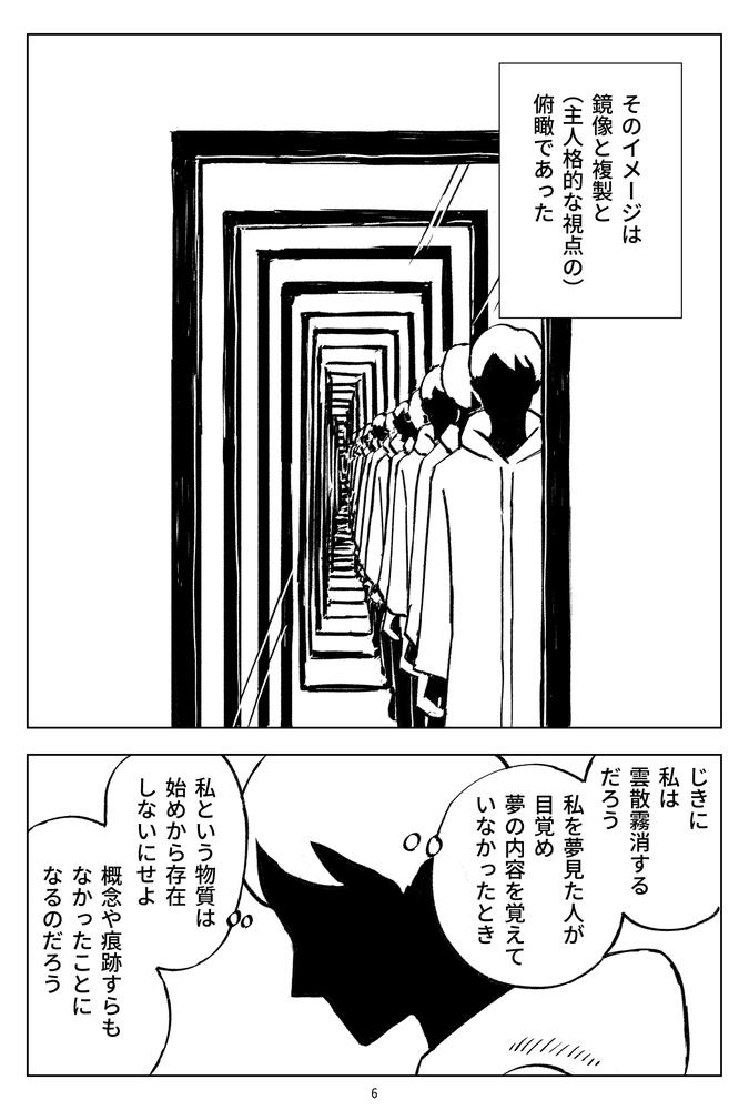 f:id:kuro0606:20180926162124j:plain