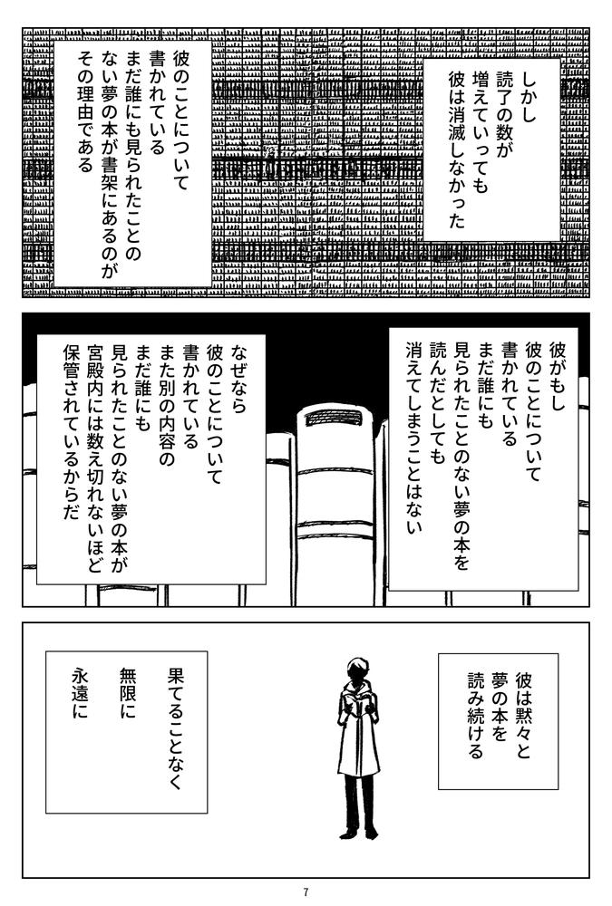 f:id:kuro0606:20180926162127j:plain