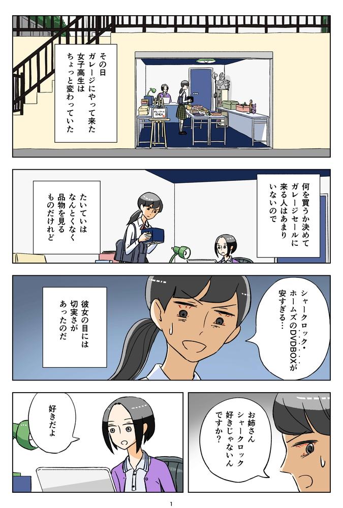 f:id:kuro0606:20181010153816j:plain