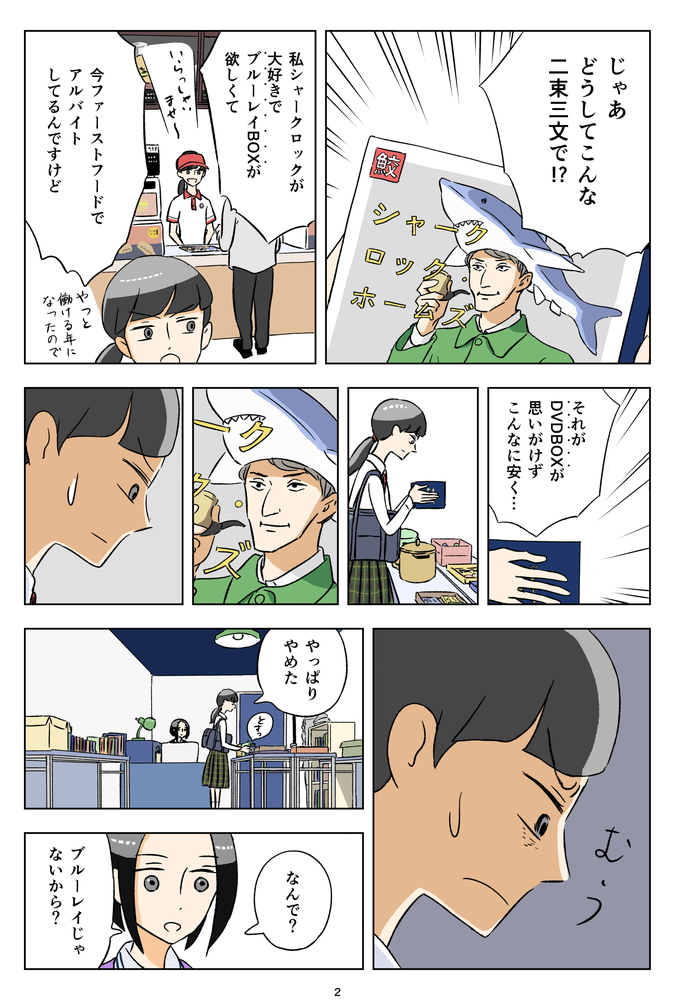 f:id:kuro0606:20181010153820j:plain