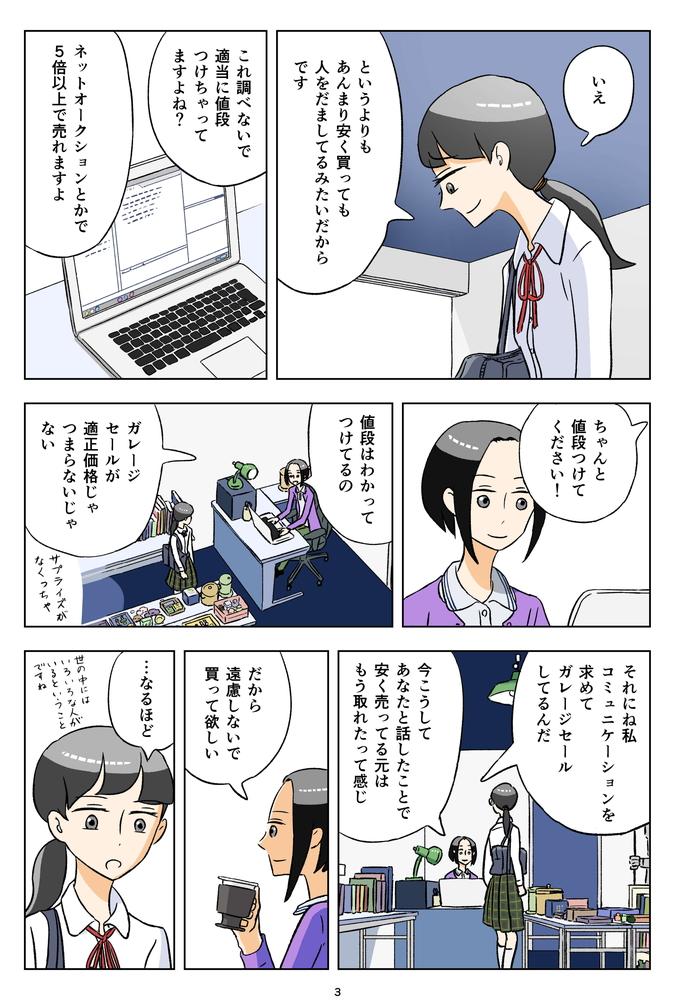 f:id:kuro0606:20181010153823j:plain