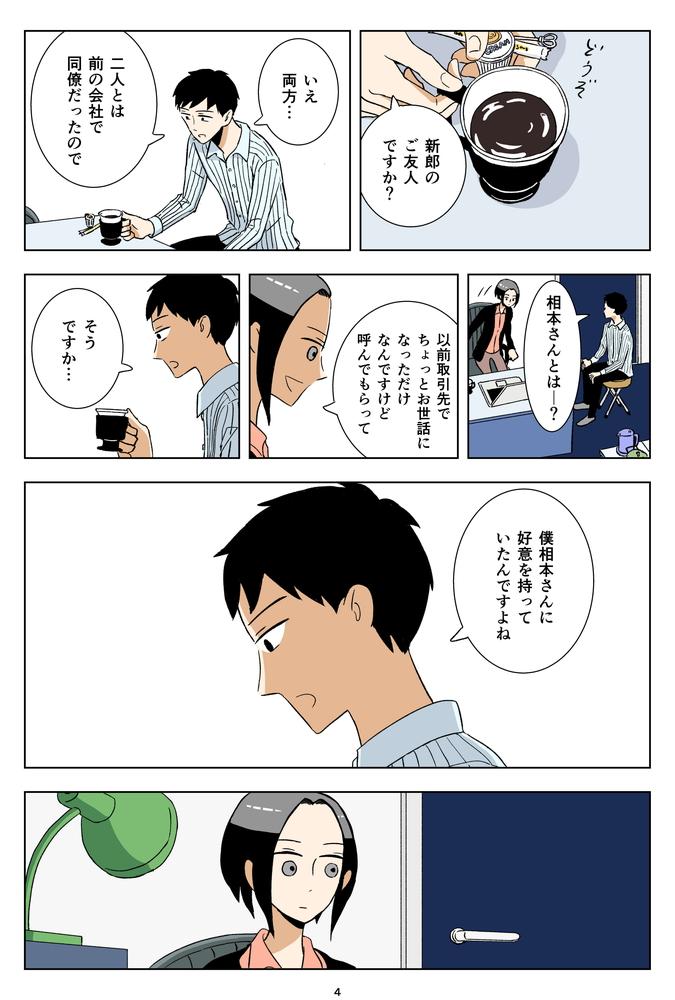 f:id:kuro0606:20181011155123j:plain
