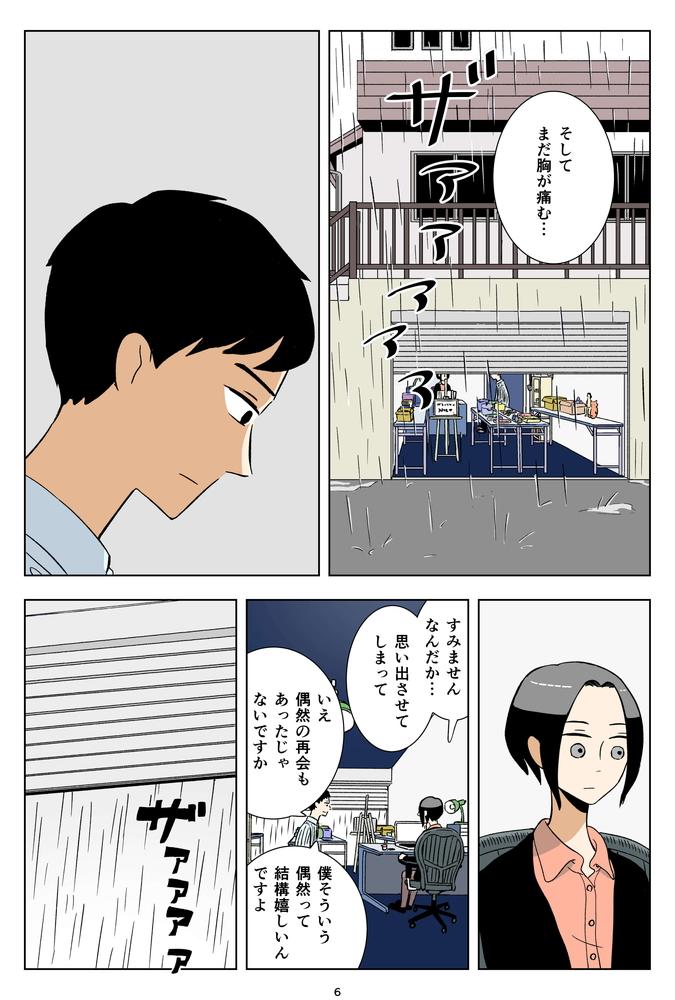 f:id:kuro0606:20181011155134j:plain