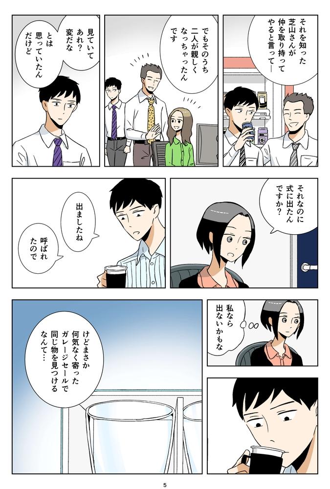 f:id:kuro0606:20181011155221j:plain