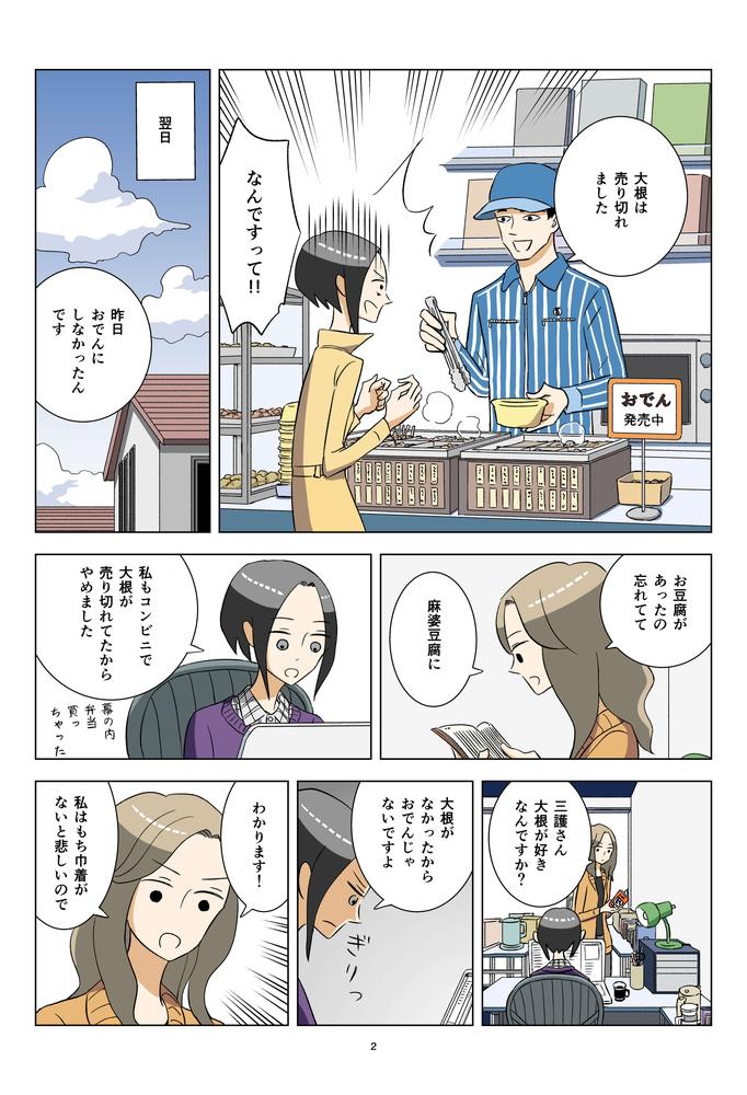 f:id:kuro0606:20181015155013j:plain