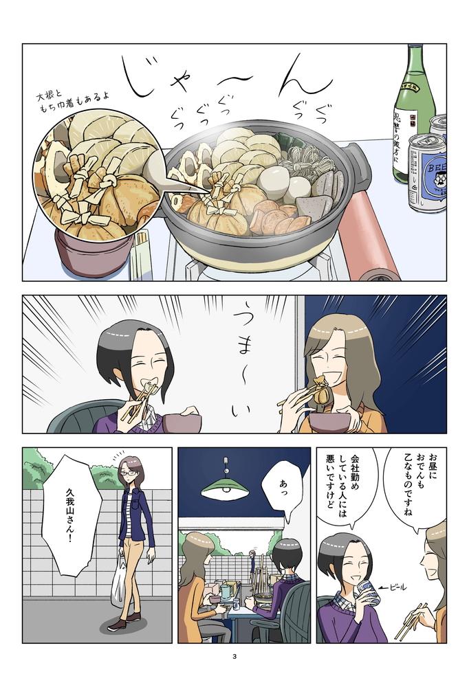 f:id:kuro0606:20181015155017j:plain
