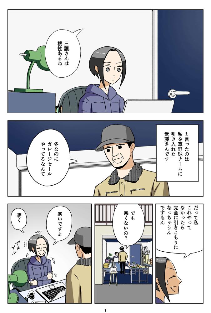 f:id:kuro0606:20181016160014j:plain