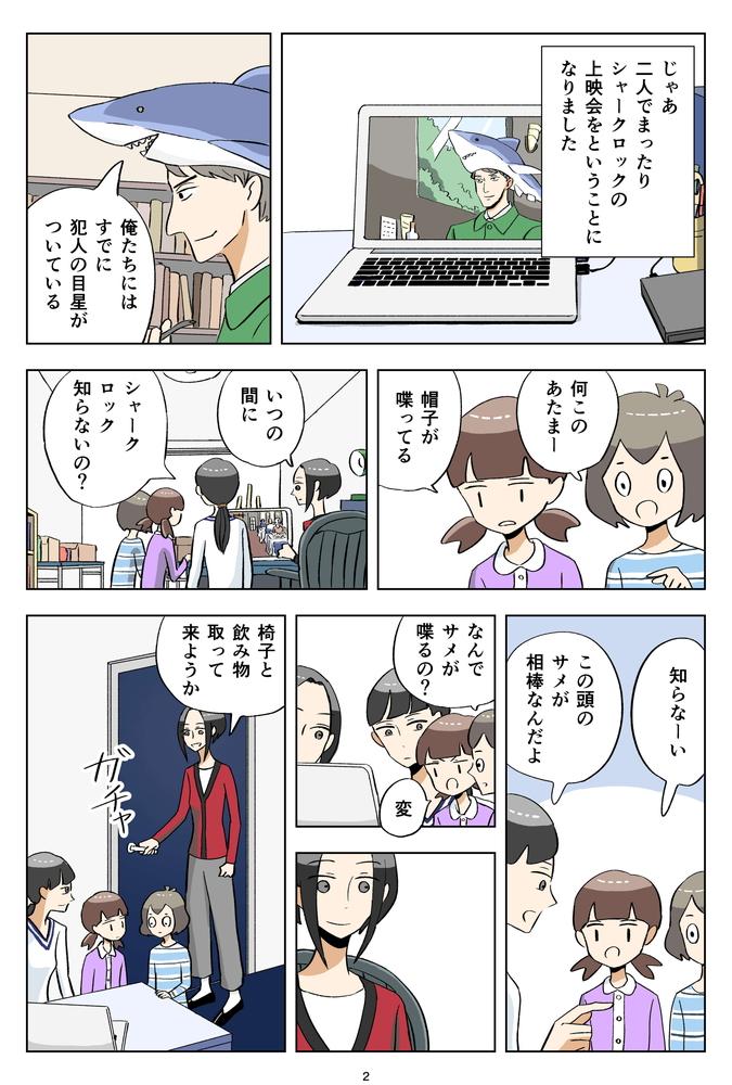 f:id:kuro0606:20181020172208j:plain