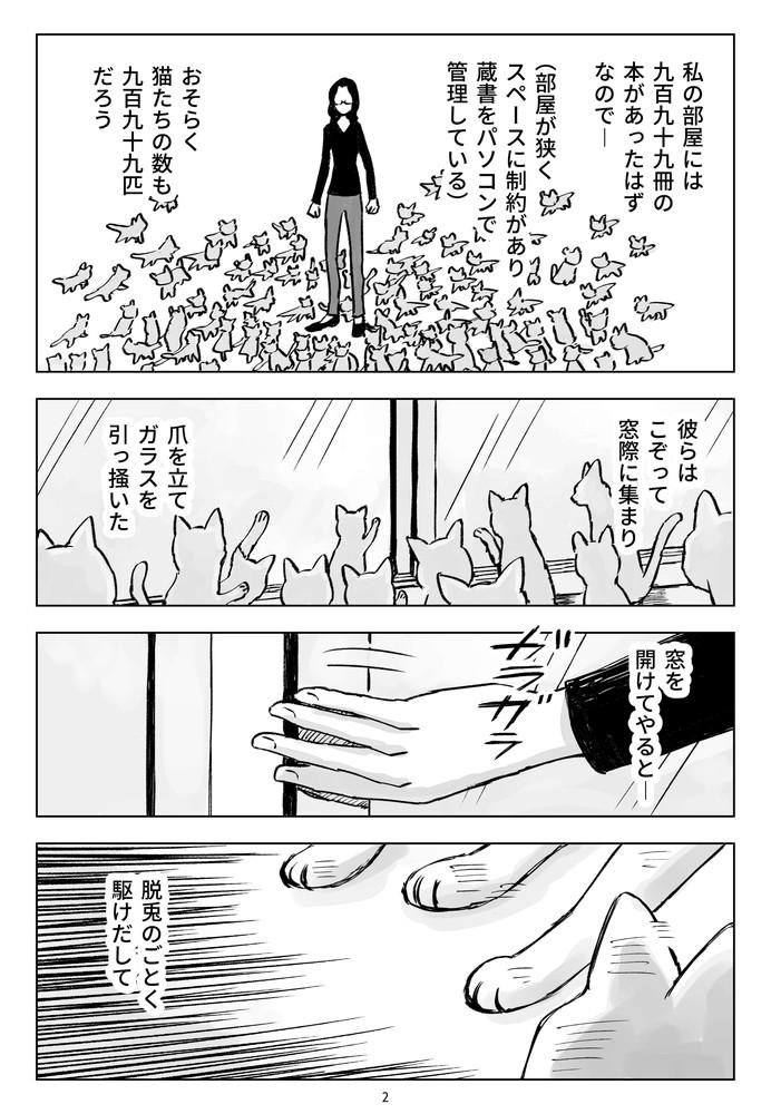 f:id:kuro0606:20181121155558j:plain