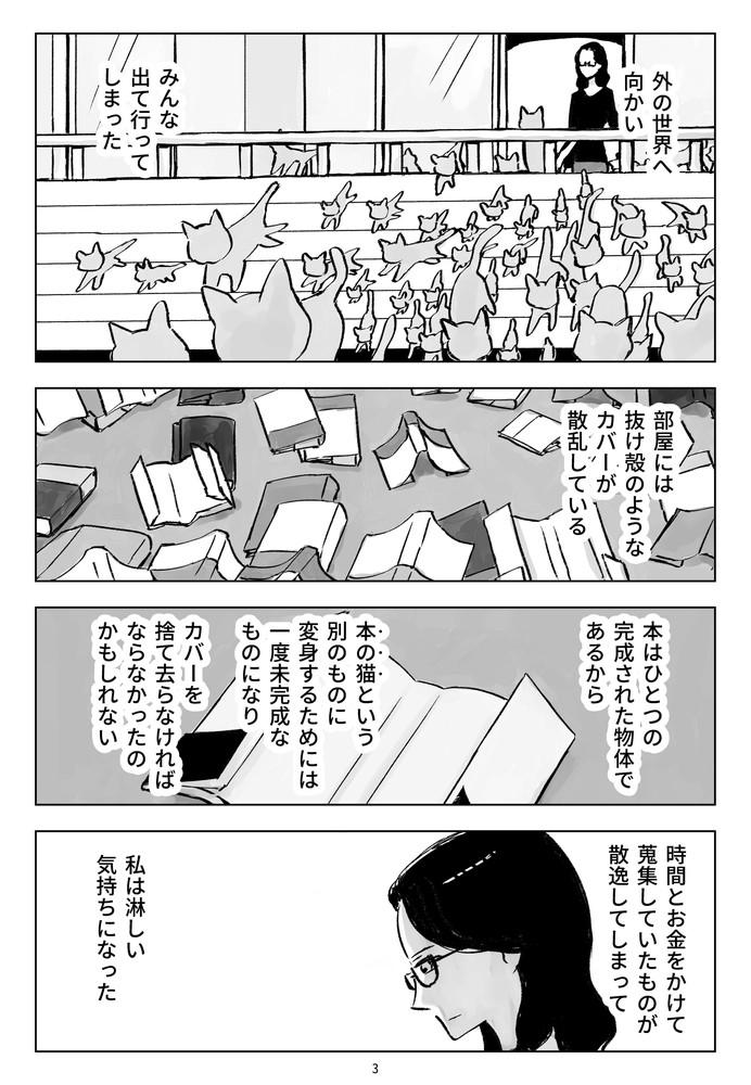 f:id:kuro0606:20181121155602j:plain
