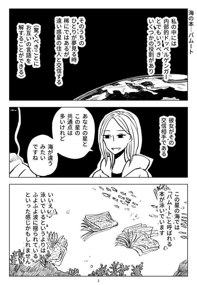 f:id:kuro0606:20181127155127j:plain