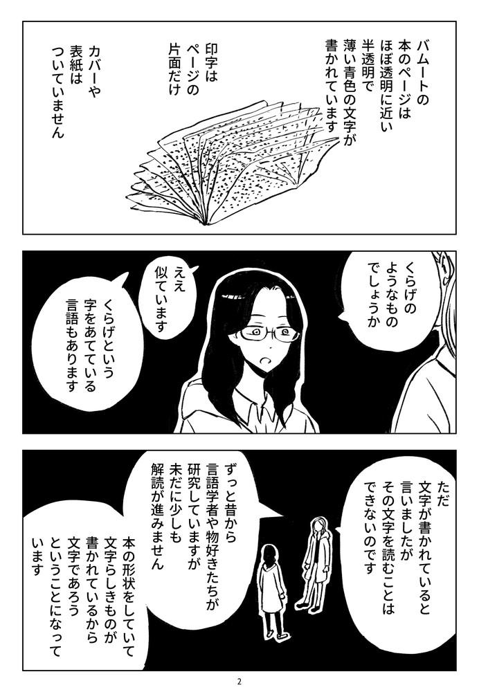 f:id:kuro0606:20181127155133j:plain