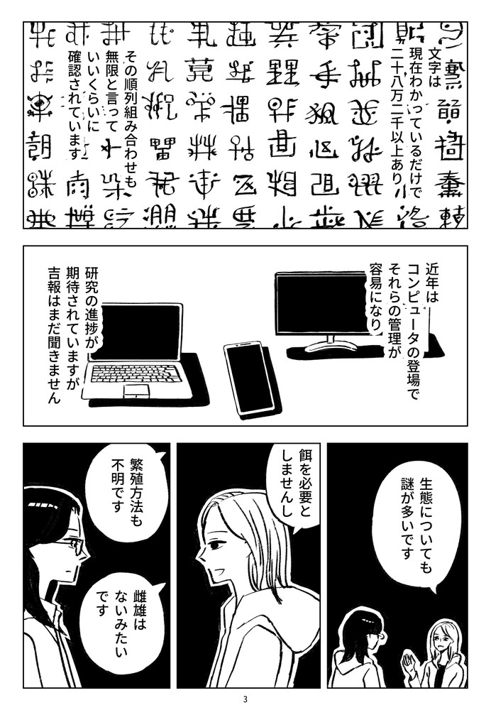 f:id:kuro0606:20181127155147j:plain