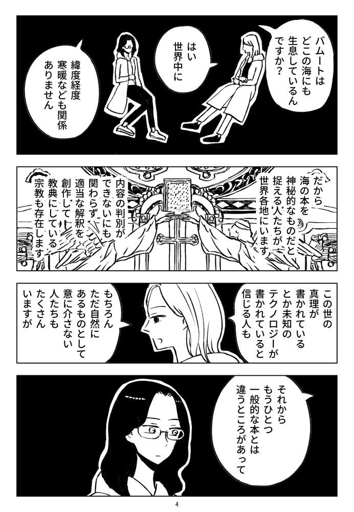 f:id:kuro0606:20181127155159j:plain