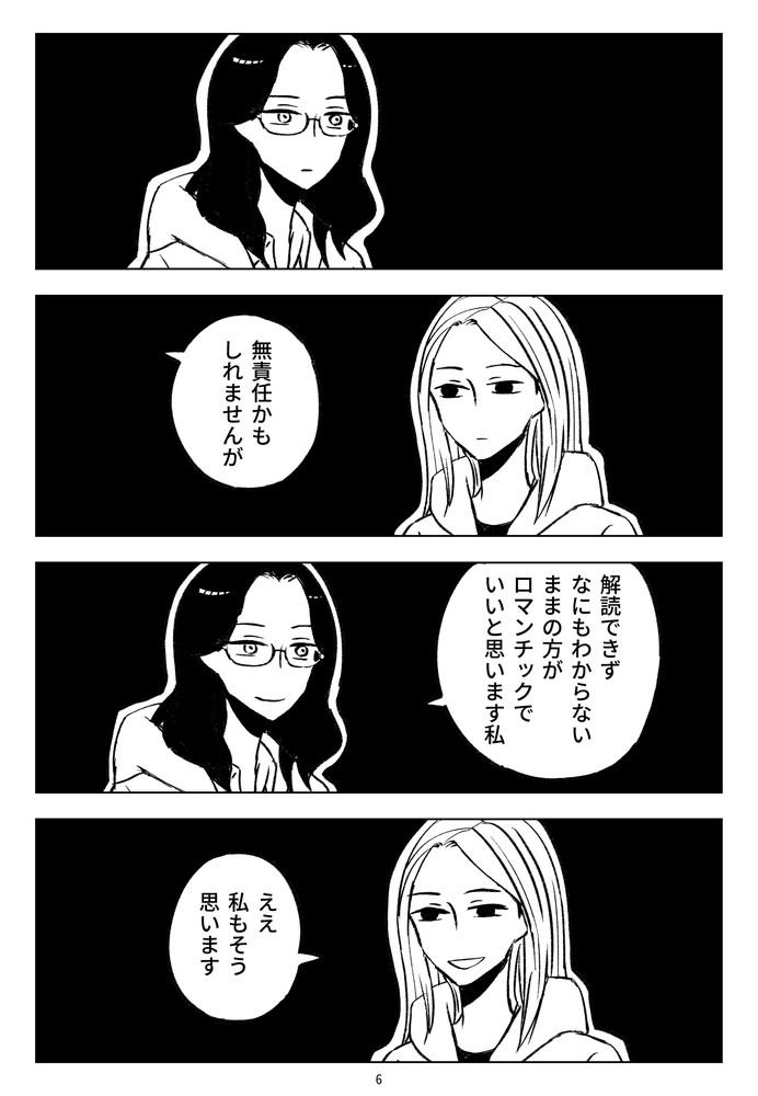 f:id:kuro0606:20181128162529j:plain