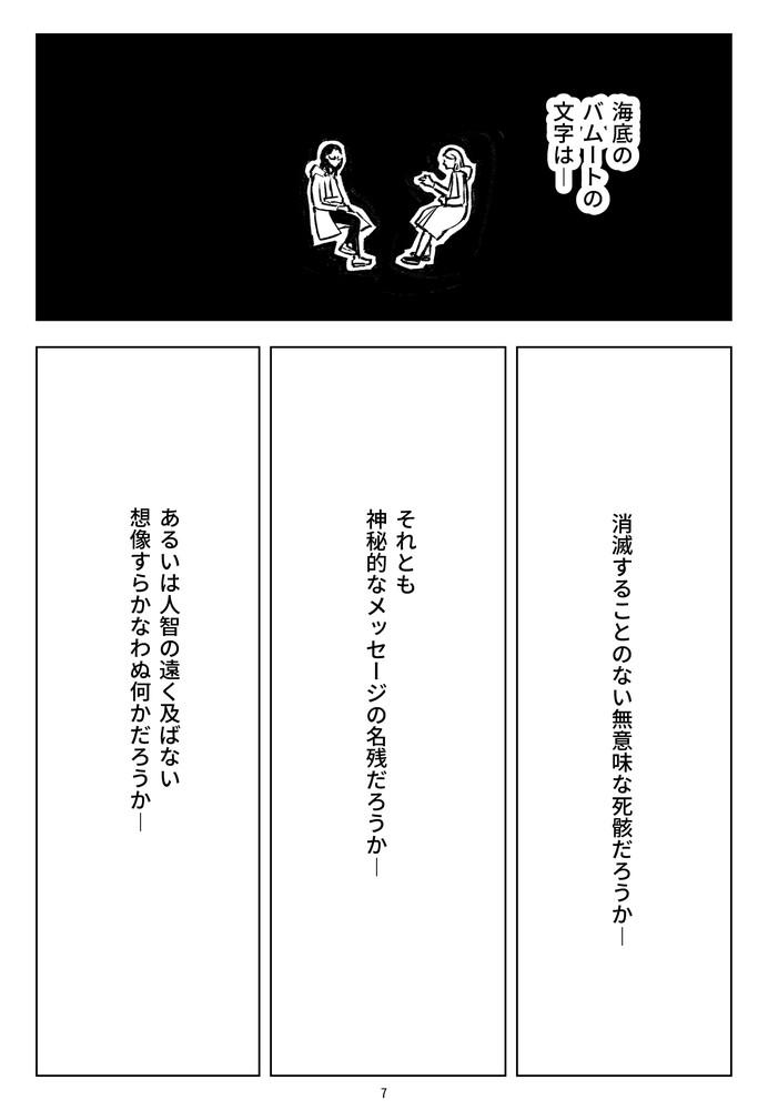 f:id:kuro0606:20181128162540j:plain