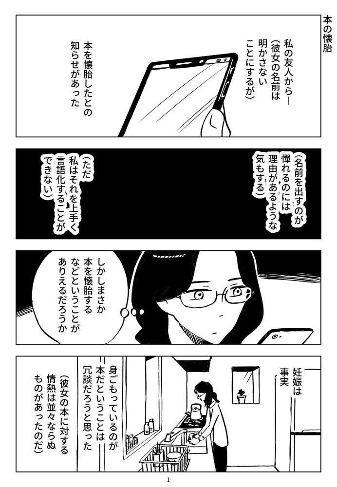 f:id:kuro0606:20181201150820j:plain