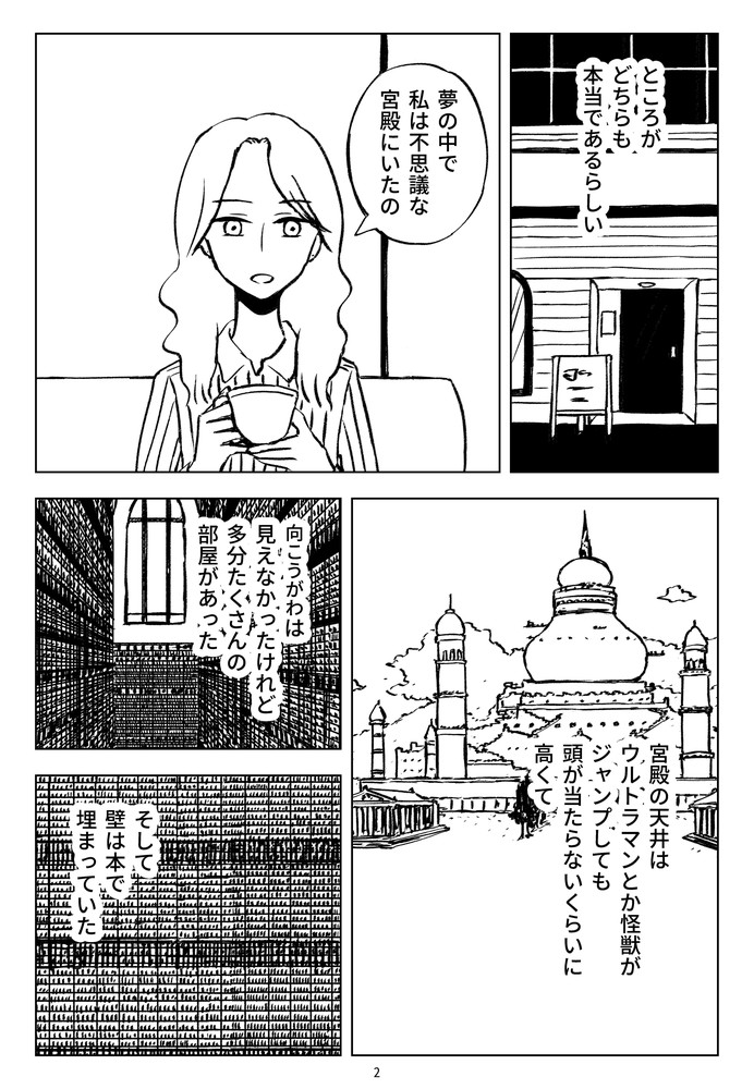 f:id:kuro0606:20181201150836j:plain