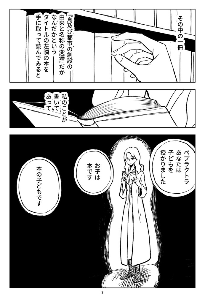 f:id:kuro0606:20181201150849j:plain