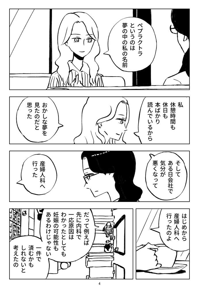 f:id:kuro0606:20181201150851j:plain