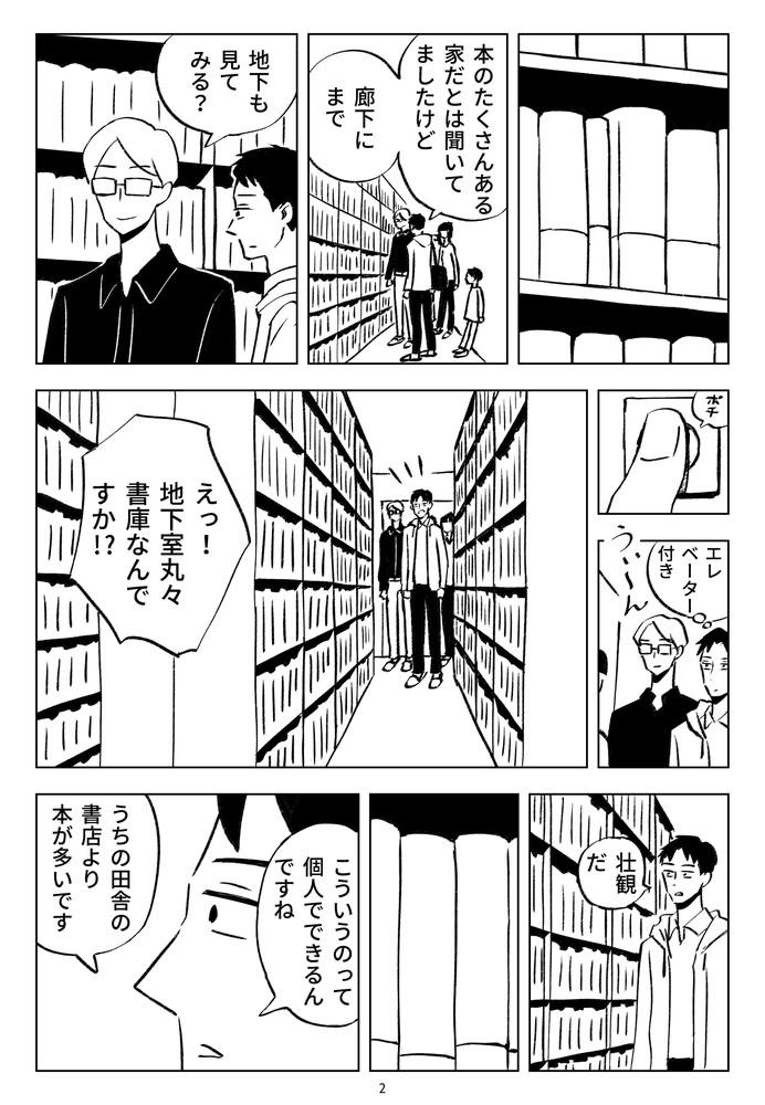 f:id:kuro0606:20181207155246j:plain