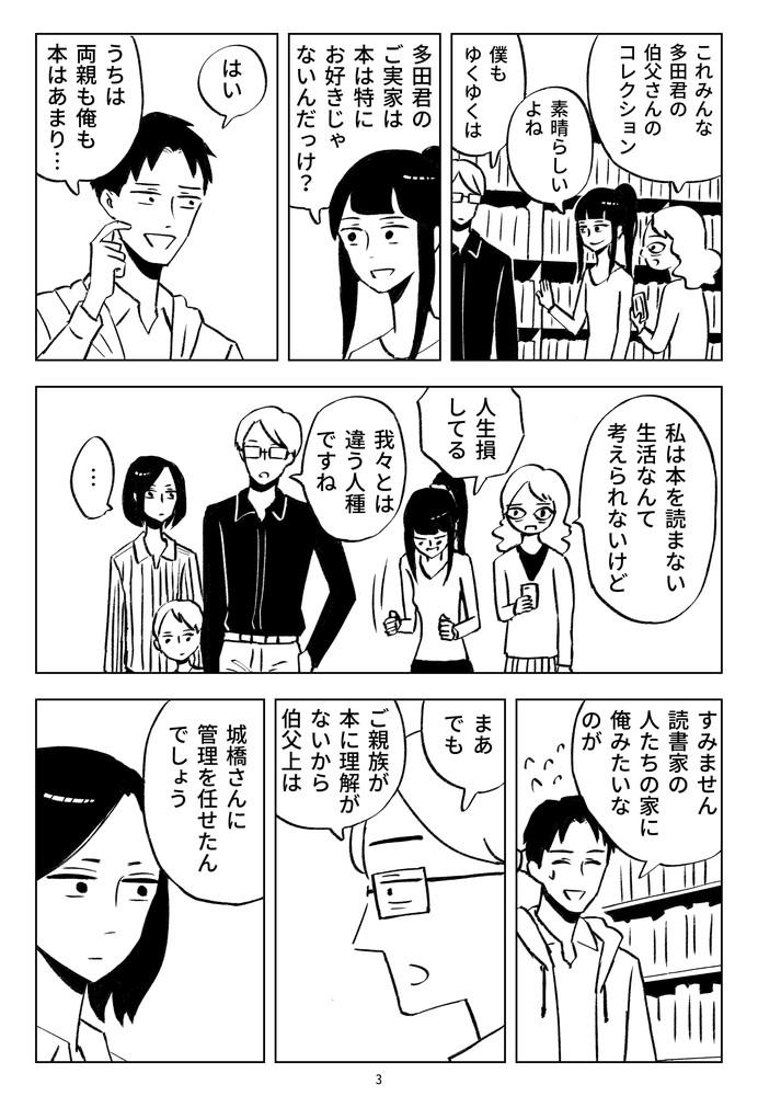 f:id:kuro0606:20181207155252j:plain