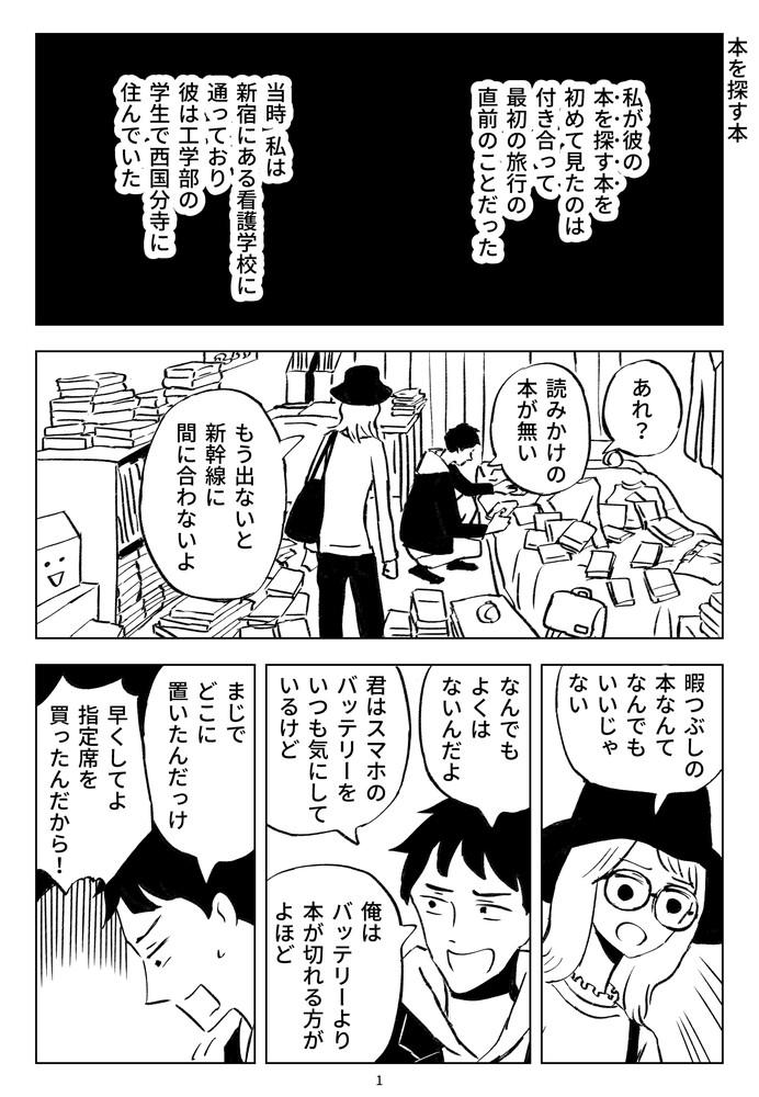 f:id:kuro0606:20181210160926j:plain