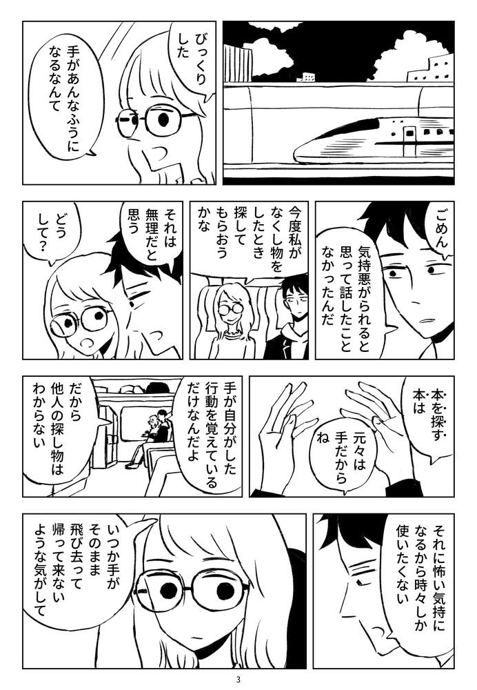 f:id:kuro0606:20181210160939j:plain