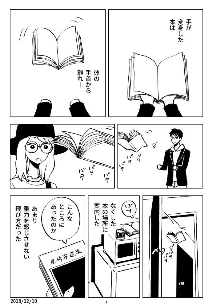 f:id:kuro0606:20181210160955j:plain