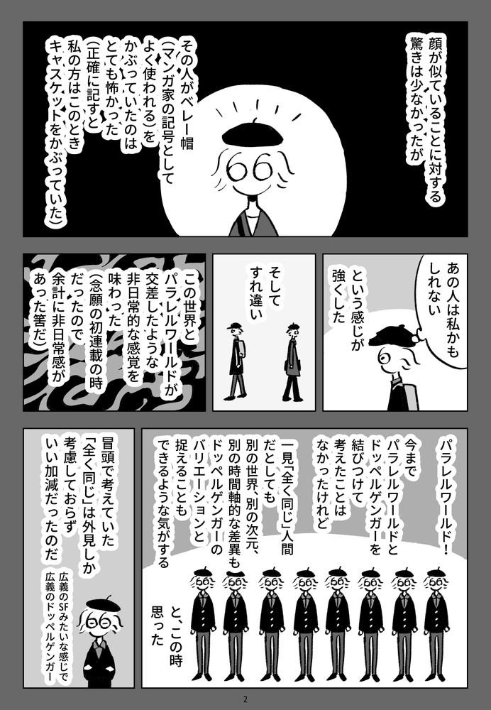 f:id:kuro0606:20181212160443j:plain