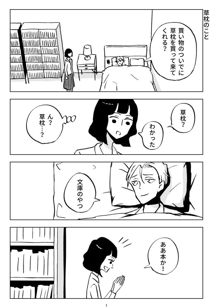 f:id:kuro0606:20181218153030j:plain