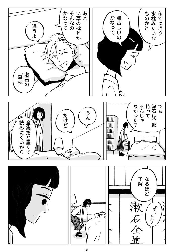 f:id:kuro0606:20181218153036j:plain